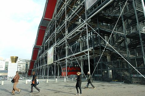 20071209_Pompidou_Centre_west_side.jpg