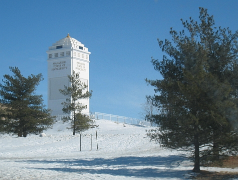 20080215_Fairfield_Maharishi_Tower.jpg