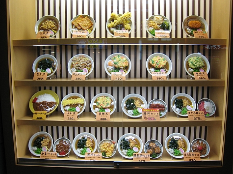 DI_20080304_Shibaura_Noodle_Display.jpg