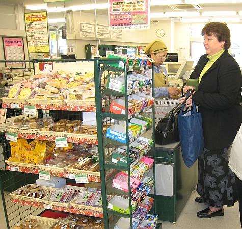 DI_20080305_Ookayama_grocery_cash.jpg