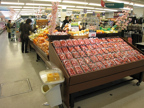 DI_20080305_Ookayama_grocery_fruit.jpg