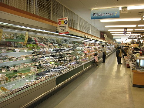 DI_20080305_Ookayama_grocery_prepared.jpg