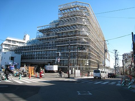 DI_20080305_Ookayama_station_building.jpg