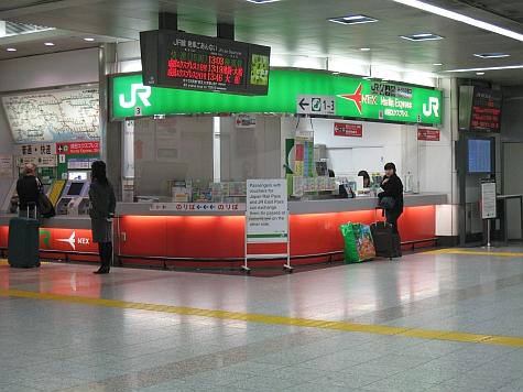 Distractions, reflections | 2008/03/08 Tamachi – Nippori – Keisei