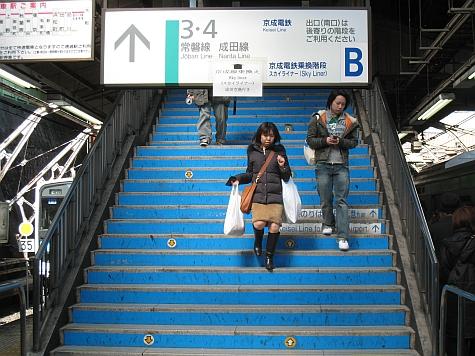 DI_20080307_Nippori_stairs_sign.jpg