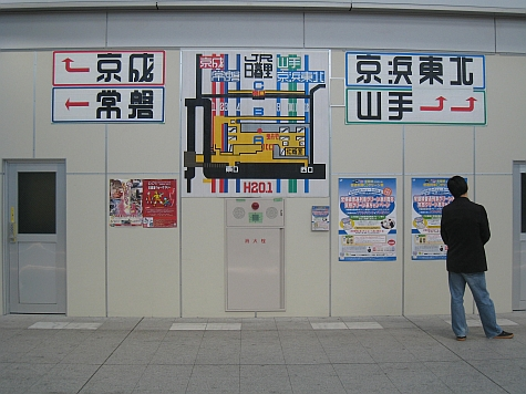 DI_20080307_Nippori_station_map.jpg