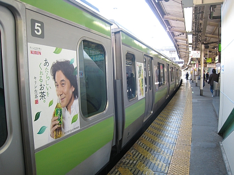 DI_20080307_Nippori_station_platform.jpg