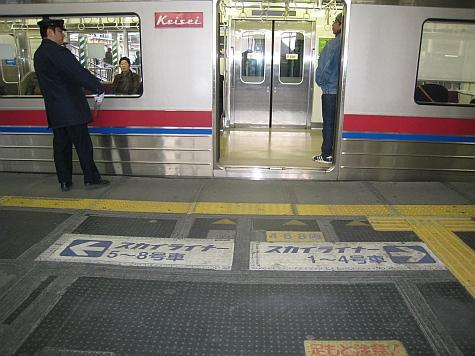 DI_20080307_Nippori_train_doors.jpg