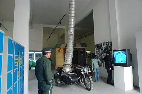 DI_20080309_798ArtZone_motorcycle.jpg