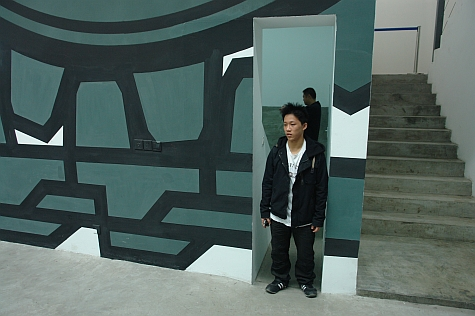 DI_20080309_798ArtZone_Wang_LuYan_The_Other_Side_of_Totality_door.jpg