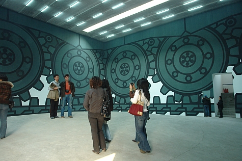 DI_20080309_798ArtZone_Wang_LuYan_The_Other_Side_of_Totality_mound_ne.jpg