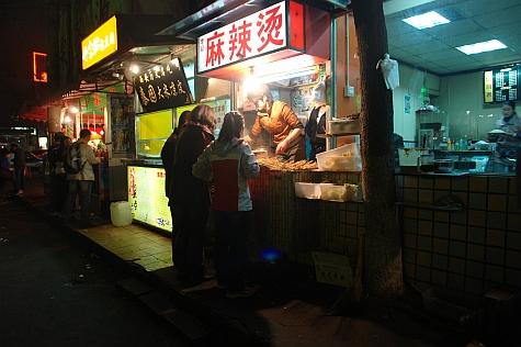 DI_20080309 _RenDa_market_grille.jpg