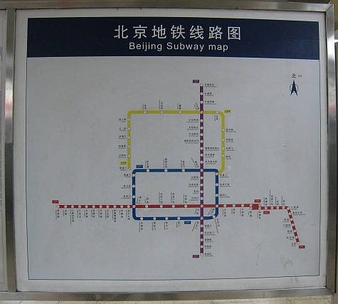 DI_20080309_Beiijng_subway_map.jpg