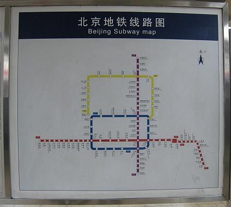 DI_20080309_Beiijng_subway_map.jpg