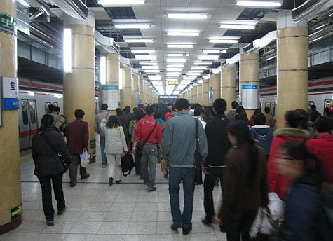DI_20080309_Beijing_subway_platform.jpg