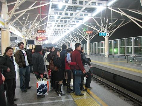 DI_20080309_Beijing_subway_platform_aboveground.jpg
