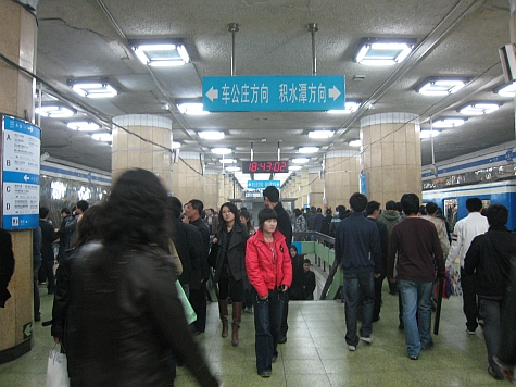 DI_20080309_Beijing_subway_stairs.jpg