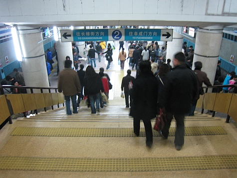 DI_20080309_Beijing_subway_stairs_down.jpg