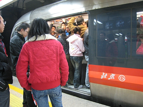 DI_20080309_Beijing_subway_train.jpg