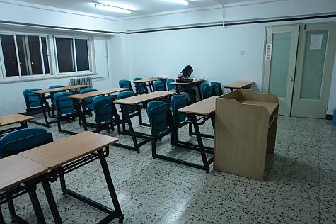 DI_20080309_RenDa_classroom.jpg