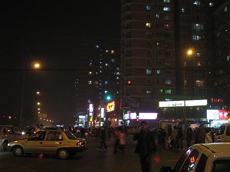DI_20080309_Wudaokou_intersection.jpg