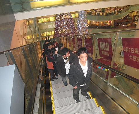 DI_20080309_Xidan_mall_escalator.jpg