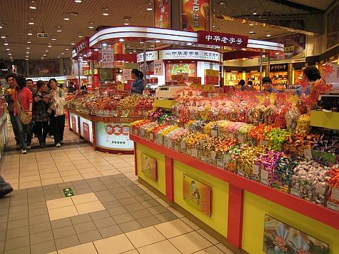DI_20080309_Xidan_market_candy.jpg