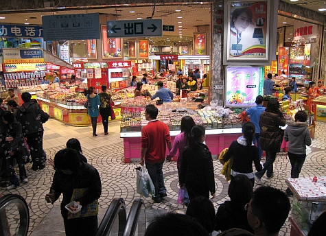 DI_20080309_Xidan_market_ground_floor.jpg