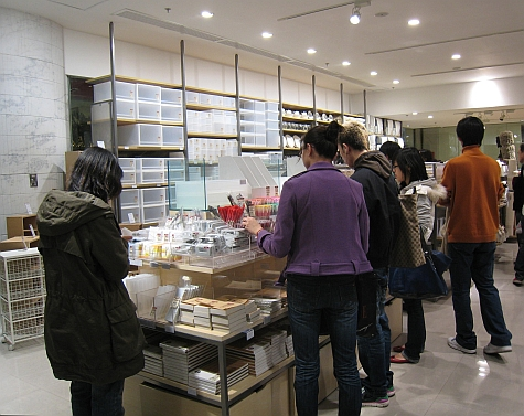 DI_20080309_Xidan_Muji.jpg
