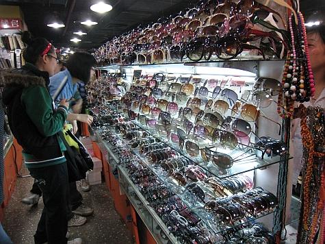 DI_20080309_Xidan_sunglasses.jpg
