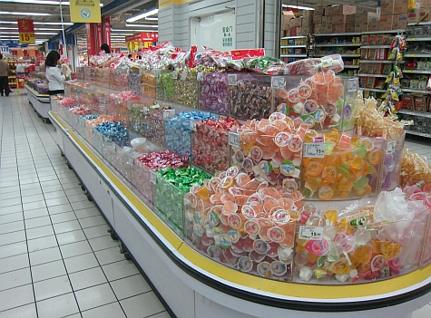 DI_20080310_Haidian_Carrefour_candies.jpg