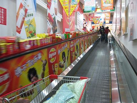 DI_20080310_Haidian_Carrefour_escalator_up.jpg