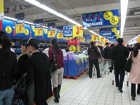 DI_20080310_Haidian_Carrefour_shelves.jpg