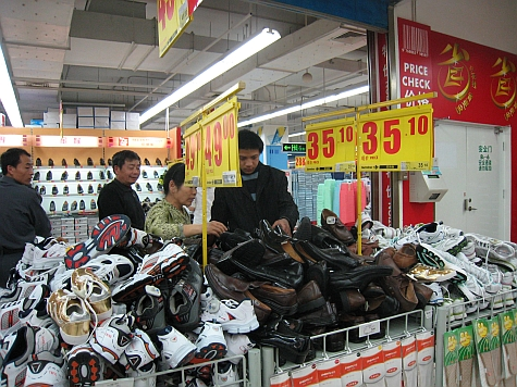 DI_20080310_Haidian_Carrefour_shoes_stack.jpg