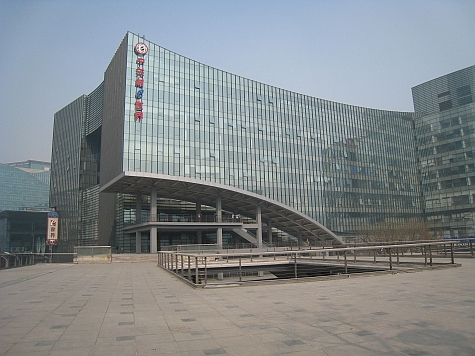 DI_20080310_Haidian_glass_building.jpg
