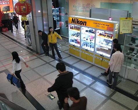 DI_20080310_Haidian_high_tech_mall.jpg