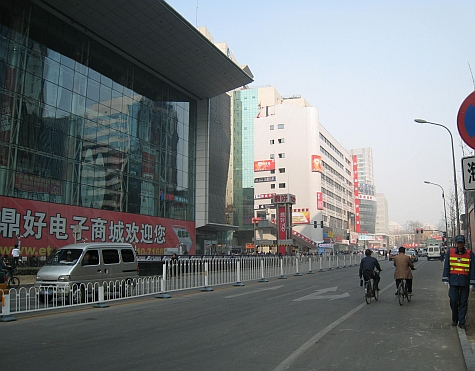 DI_20080310_Haidian_high_tech_street.jpg