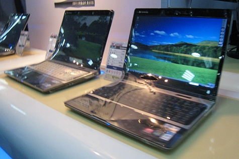 DI_20080310_Haidian_laptops_in_plastic.jpg