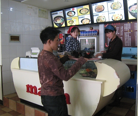 DI_20080310_Haidian_noodle_store.jpg