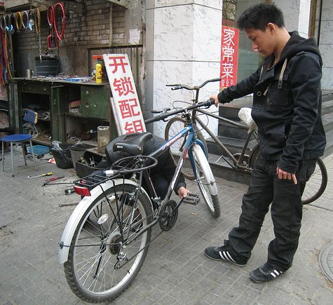 DI_20080311_BeiDa_bicycle_repair.jpg