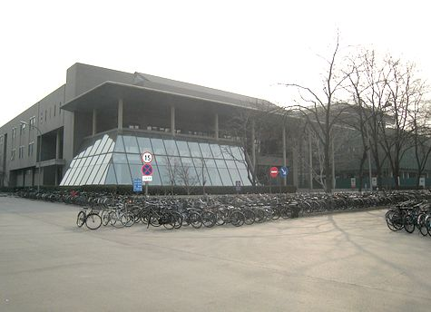 DI_20080311_BeiDa_glass_building.jpg
