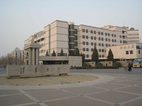 DI_20080311_Tsinghua_entry_circle.jpg