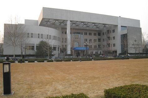 DI_20080311_Tsinghua_School_of_Economics_and_Management.jpg