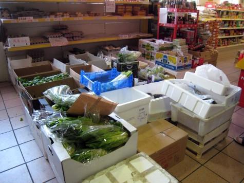 di_20080904-122144-hull-chongwah-veg