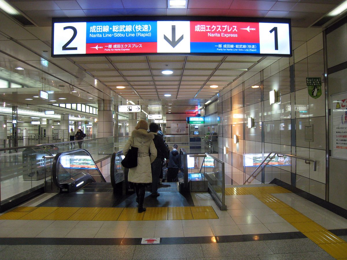 how to get to tokyo station from narita airport