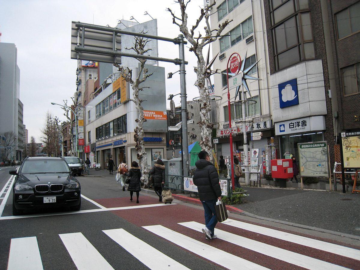 2009/03/01 Design Festa Gallery, Cat Street, Omotesanda ...